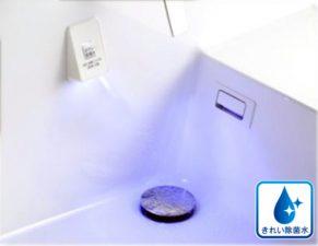 きれい除菌水 洗面化粧台